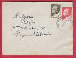 176855  / 1970 - Josip Broz Tito , BEOGRAD  Yugoslavia Jugoslawien Yougoslavie Stationery Entier Ganzsachen - Postal Stationery