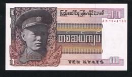 ***  MYANMAR  BIRMA 10 KYATS - Myanmar