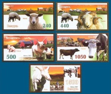 Belarus 2007 Mih. 694/98 Fauna. Domestic Animals MNH ** - Belarus