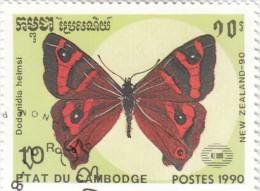 Cambogia - 1 Val. Used  Farfalle - Cambodia
