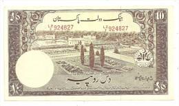 Pakistan 10 Rupees 1951 .S. - Pakistan
