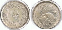 EGIPTO POUND 1979 PLATA SILVER G1 - Egipto