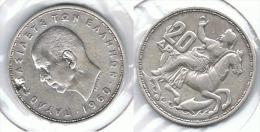 GRECIA 20 DRACMA 1960 PLATA SILVER G1 - Grecia