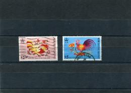 HONG KONG 1993 Year Of The Cock.CTO. - Hong Kong (1997-...)