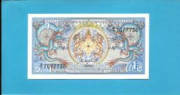 BHUTAN - 1 Ngultrum -  ND ( 1986 ) - Pick 12 - UNC. - Sign. 1 - Serie A/1 - Royal Monetary Authority Of Bhutan - 2 Scans - Bhoutan