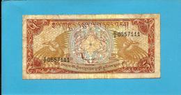 BHUTAN - 5 Ngultrum -  ND ( 1985 ) - Pick 14 - Serie C/4 - Sign. 2 - Royal Monetary Authority Of Bhutan - 2 Scans - Bhoutan