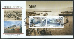 GREECE GREEK 2015 '' ANNIVERSARIES & EVENTS '' SHEET On  FDC - FDC