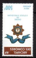 1/ Comores Archipel : PA  N° 58   Neuf  XX  , Cote : 16,00 € , Disperse Trés Grosse Collection ! - Poste Aérienne