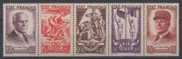 FRANCE - YT N° 580A - Neuf ** - MNH - Départ à 1€ - Cote: 155,00 € - Unused Stamps
