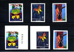 Bénin 1980  (Protection Des Arbres Contre Les Parasites - Série 3 Val.dentelées Et Non Dent.) Luxes - Suprebes - Benin – Dahomey (1960-...)