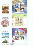 GREECE GREEK 2015 ´´ PERSONALIZED STAMP '' SET On  THREE FDCs - FDC