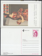 2000-EP-45 CUBA 2000. Ed.46 (NO CATALOGADA). MOTHER DAY SPECIAL DELIVERY. POSTAL STATIONERY. ERROR DE CORTE. AIMEE GARCI - Storia Postale
