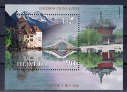CH+ Schweiz 1998 Mi Bl. 28 - 1669 Mnh Freundschaft China - Schweiz - Ungebraucht
