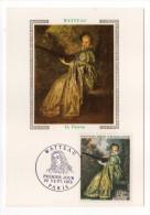 """1973--Carte Maximum-Soie--WATTEAU (peintre)-tableau """"La Finette"""" --cachet  PARIS --75 - Cartes-Maximum"""