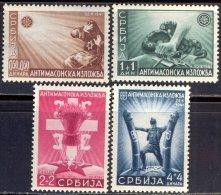 SERBIA - SRBIJA - Germany Occup. - ANTI-MASONIK EXHIBITION  - **MNH - 1942 - Serbia