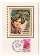 1973--Carte Maximum-Soie--COLETTE (écrivain-chat)--signée Chesnot--cachet  St SAUVEUR EN PUISAYE--89 - Cartes-Maximum