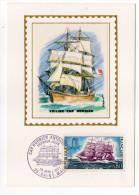 1971--Carte Maximum-Soie-Voilier Cap Hornier--signée Chesnot-cachet  St MALO--35 - Cartes-Maximum