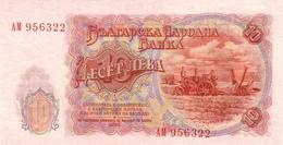 BULGARIA  P.  83a 10 L 1951 UNC - Bulgaria