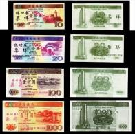 China BOC (bank Of China) Training/test Banknote,Macao,Macau Banco Da China Patacas 4 Different Note Specimen Overprint - Macao