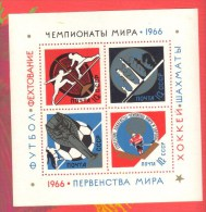 URSS USSR 1966 Neuf** Echecs Echec Chess Schach Ajedrez Scacchi Escrime Football Hockey - Chess