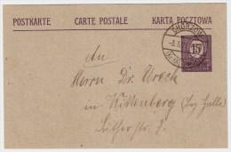 DR, Oberschlesien, 1920, Seltener Stp.! . #2455 - Deutschland