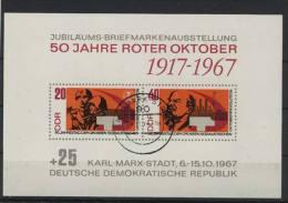 DDR Block 26 I gestempelt used / 1316 I - schwarzer Punkt im roten Dreieck