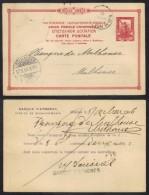 GRECE - GREECE - BANQUE D' ATHENES / 1906 ENTIER POSTAL REPIQUE POUR MULHOUSE (ref 6537) - Postal Stationery