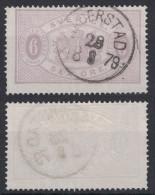 Suede Sverige - Timbre De Service N° 2 à 6 Ore Oblitere 1879 Naderstad (sex öre) - Oblitérés