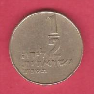 ISRAEL  1/2 LIRAH 1965 (JE 5725) (KM # 36.1) - Israel