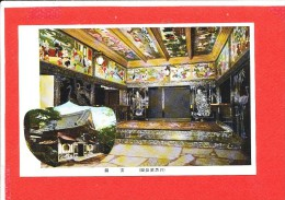 ASIE Cpa - Postcards