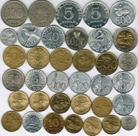 Indonesia Collection of 36 Coins 1970-2010 All Different & Listed