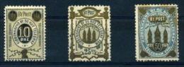 DENMARK EXPRESS LETTER/TELEGRAM STAMPS 1880/2 - Faroe Islands