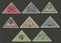 LITAUEN Lithuania 1933 Michel 372 - 379 A MNH - Lithuania