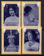 Penrhyn 1985 Queen Mother Set Of 4, MNH - Penrhyn