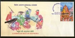 India 2015 Lathmaar Holi Of Mathura Religion Festival Painting Temple Special Cover # 6673 - Hinduism