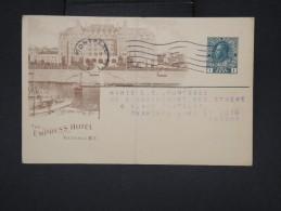"""CANADA  - Entier Postal  (plié ) De """" Canadian Pacific Railway Company"""" Pour La France En 1920 - à Voir - Lot P7642 - 1903-1954 Rois"""
