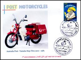 ALGERIJE 2014 - FDC - Postal Services Motorcycles - Scooter - Moto Motos - Motorcycle Motorbikes Yamaha - Otros