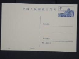 CHINE - Entier Postal Non Voyagé  - à Voir - Lot P7648 - 1949 - ... République Populaire