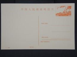 CHINE - Entier Postal Non Voyagé  - à Voir - Lot P7649 - 1949 - ... République Populaire