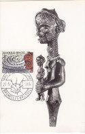 Figurine (mère Et Enfant) Tribu Luluwa - Kasaye - Congo Kinshasa (1966) African Art - Maximumkarten (MC)