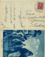 CARTOLINA ILLUSTR ERITREA POSTA MILITARE 16 1936  X 84 FANTERIA DIVISIONE GAVINA - 1900-44 Vittorio Emanuele III