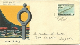 Cover FDC Japan Angola 1960 (2 Scans) - FDC