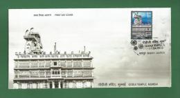 INDIA 2012 Inde Indien - GODIJI TEMPLE , MUMBAI - FDC MNH ** - Hindu , Hinduism - As Scan - Hinduism