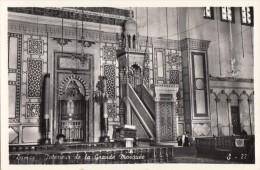 SYRIA - Damascus - Interior Of The Great Mosque - Siria