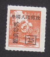 People´s Republic Of China, Scott #104, Mint No Gum,  Train Surcharged Issue, Issued 1951 - 1949 - ... République Populaire