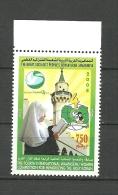 2008- Libye-4ème Concours International Féminin De Mémorisation Du Saint Coran- 1V Complete Set MNH** - Libya