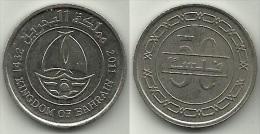 Bahrain, A.D. 2011, 50 Fils - Bahrein