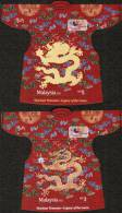 2012 JAKARTA OVERPRINT Dragon Year Zodiac Costume Laser Foil Hologram Malaysia Stamp MNH - Malaysia (1964-...)