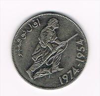 ***  ALGERIA  5 DINARS  1974  20th ANNIVERSARY OF REVOLUTION - Algérie