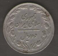 IRAN - 10 Rials 1359 (1980AD) - Iran